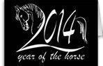 cin astrolojisi 2014 at yili