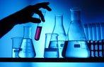 kozmetik deney tup nano teknoloji