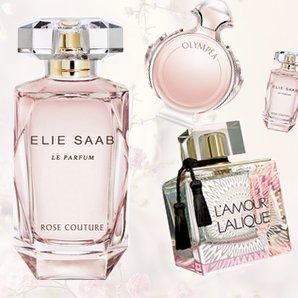 en guzel yeni ilkbahar parfumleri bahar parfum kare
