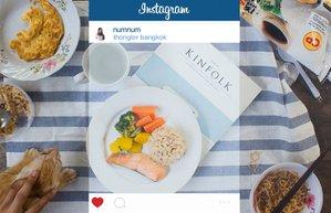 instagram sosyal medyanin komik fotograflari