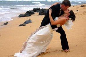 evlilik basvuru