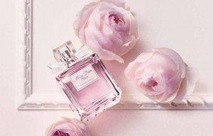 dior cherie blooming parfum 2014