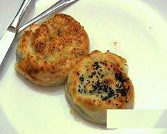 peynirli gul boregi