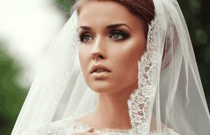 gelin dugun evlilik guzellik bakim