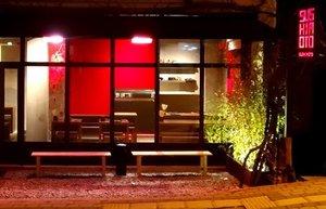sushimoto restaurant yemek mekan