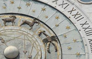 astroloji burc
