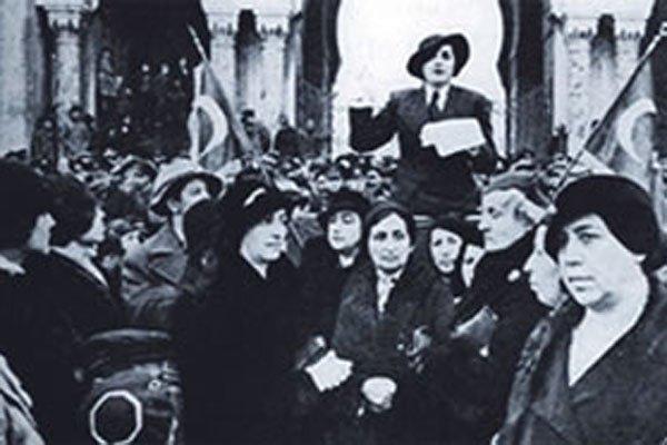 7 Aralık 1934 Türk Kadınlar Birliği Mitingi