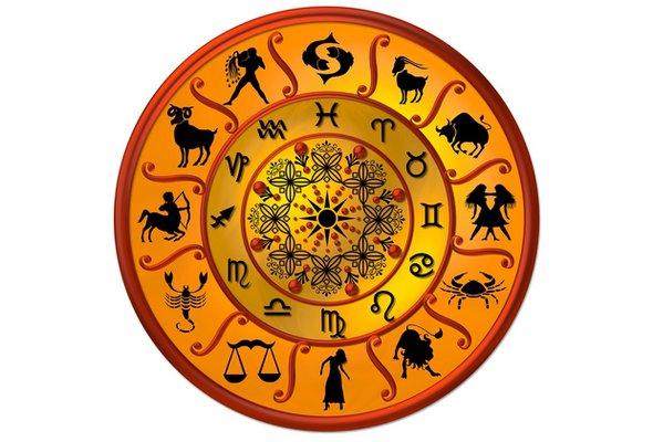 2016 yıllık vedik astrolojisi yorumları