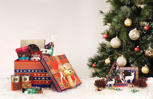 Kahve Dünyası'ndan mutluluk getiren yeni yıl kutuları