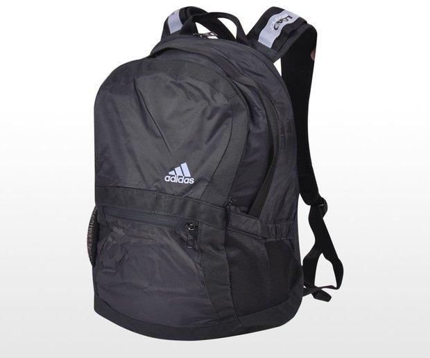 Okul çantası nereden alınır? adidas 3